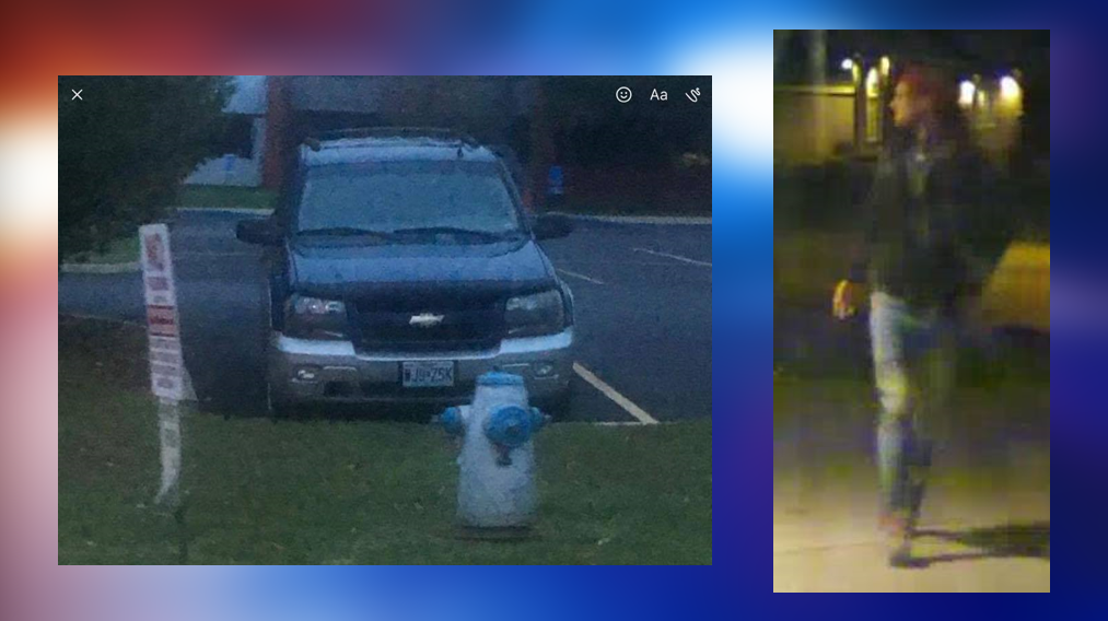 A Columbia resident captured these images of the suspect vehicle.<p></p>
