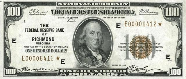 In 1929, U.S. bills shrunk from 190 x 80mm to 156 x 66mm, which is the size that we currently use.